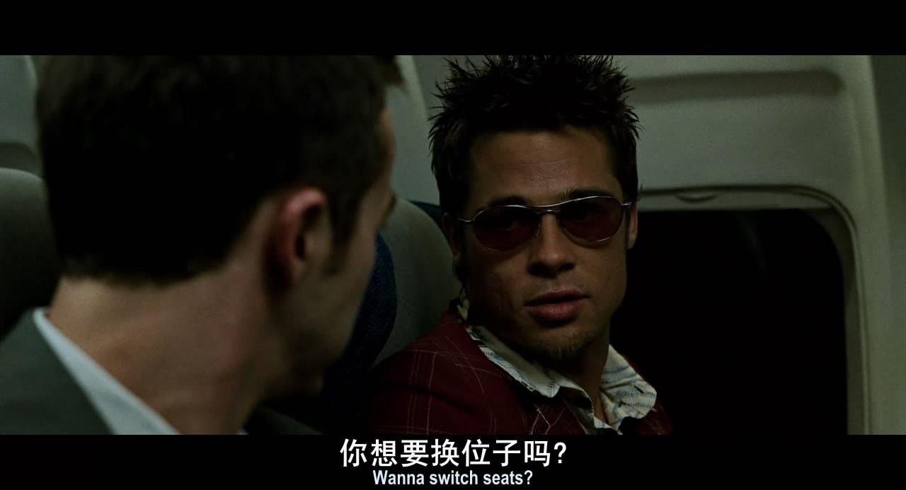 搏击俱乐部 蓝光原盘+MKV/ 搏击会(港) / 斗阵俱乐部(台) / 格斗俱乐部 /Fight Club (Remastered Repack) 28.6G
