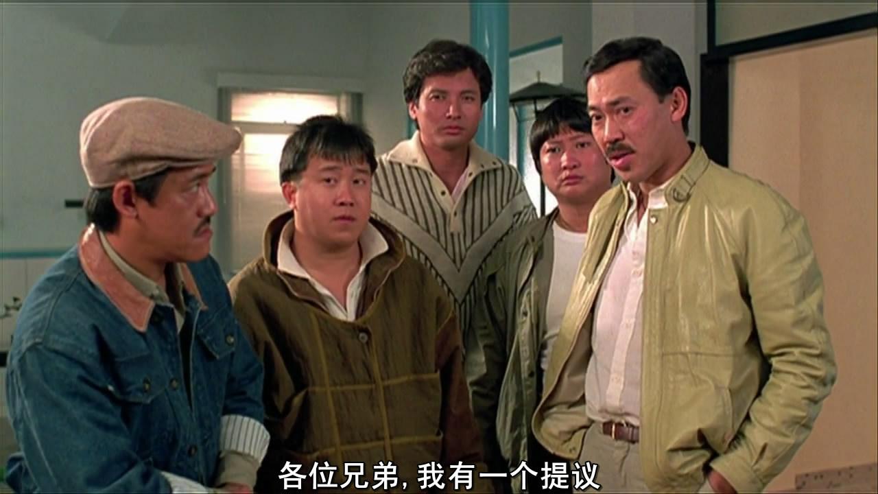 联盟 中国 成龙/备用迅雷快传下载地址:...
