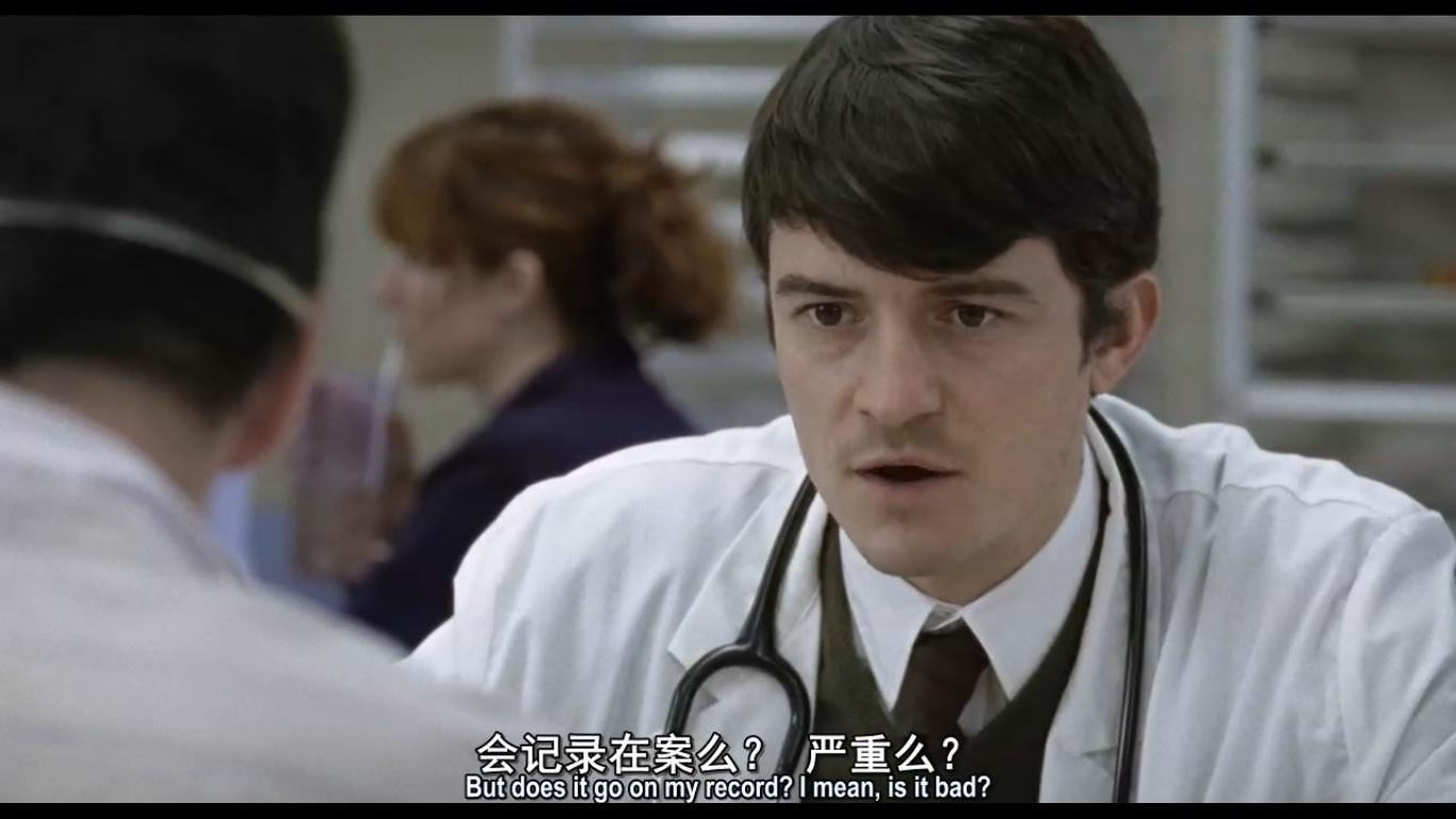 《一个好医生》剧照-1